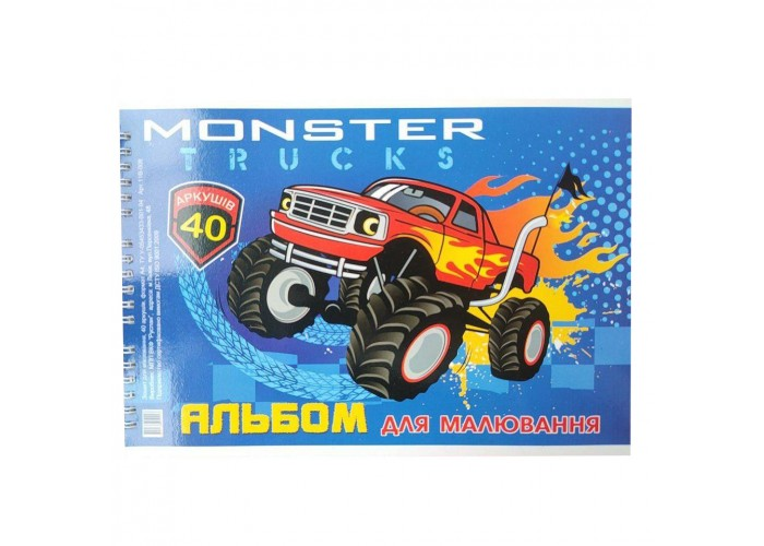 """Album for drawing А4 40 pages on a spiral """"Monster Truck"""""""