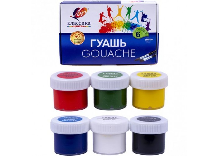 Gouache Luch Classic 6 colors