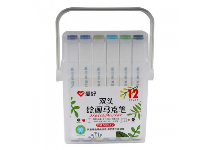 Sketch markers set Aihao 12 colors PM508-12