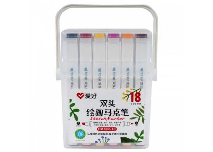 Sketch markers set Aihao 18 colors PM508-18