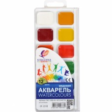 """Watercolor Luch """"Classic"""" 12 colors"""