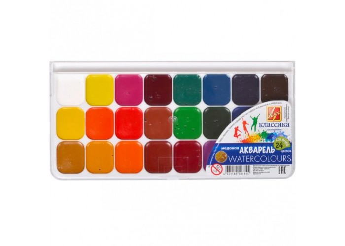 "Watercolor Luch ""Classic"" 24 colors"