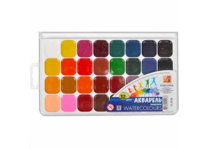 "Watercolor Luch ""Classic"" 32 colors"