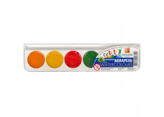 """Watercolor Luch """"Classic"""" 6 colors"""