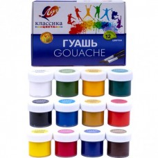 Gouache Luch Classic 12 colors