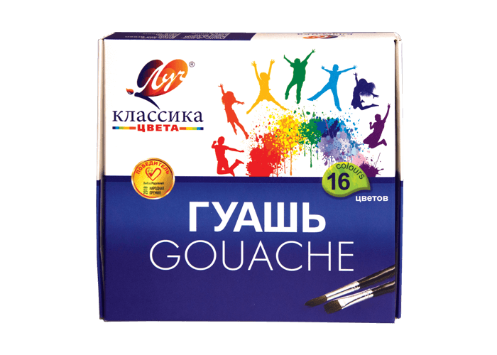 Gouache Luch Classic 16 colors