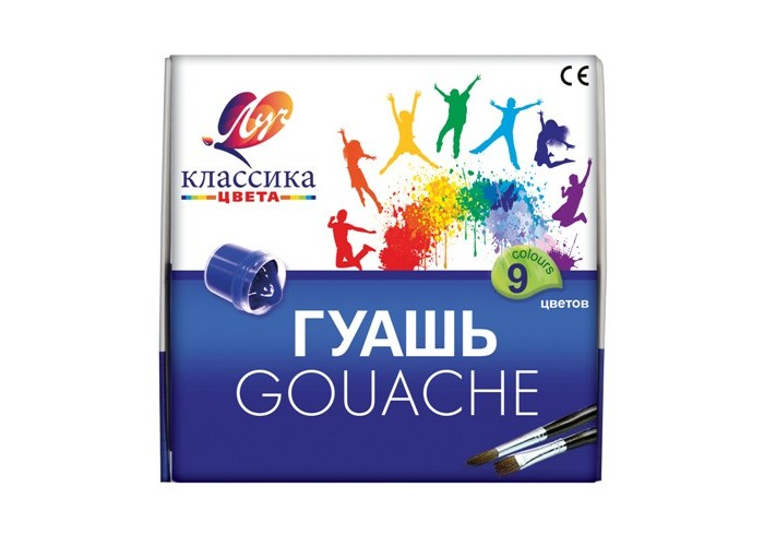Gouache Luch Classic 9 colors