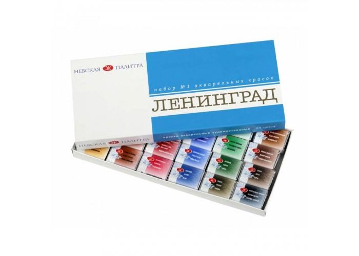 "Watercolor paint set Nevskaya Palitra ""Leningrad-1"" 24 colors"