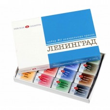 "Watercolor paint set Nevskaya Palitra ""Leningrad-2"" 16 colors"