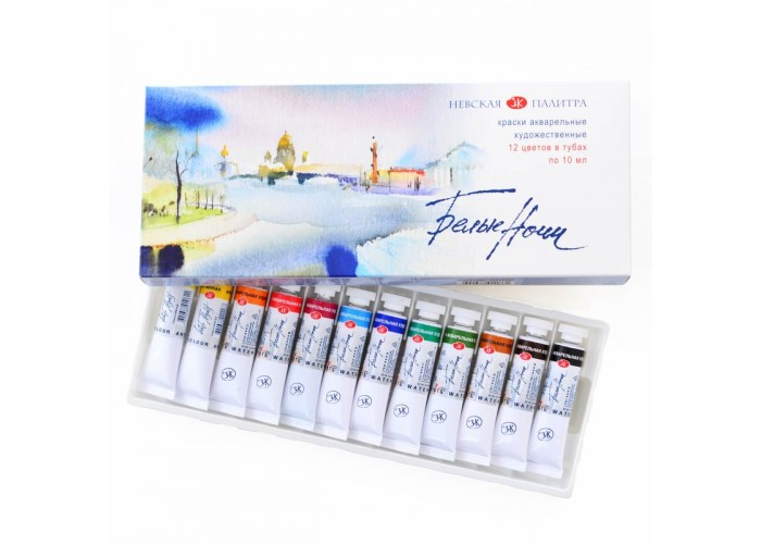 "Watercolor paint set in tubes Nevskaya Palitra ""White Nights"" 12 colors"