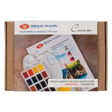 Gift set for art Nevskaya Palitra «Sonnet Watercolor»  5 pieces