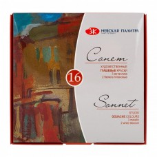 "Gouache paint set Nevskaya Palitra ""Sonnet"" 16 colors 20ml"