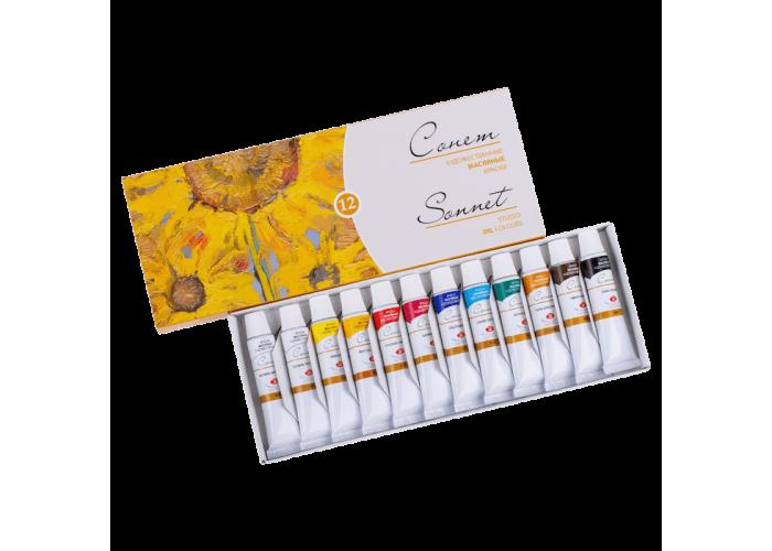 """Oil paint set Nevskaya Palitra """"Sonnet"""" 12 colors 10ml"""
