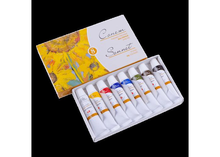 """Oil paint set Nevskaya Palitra """"Sonnet"""" 8 colors 10ml"""