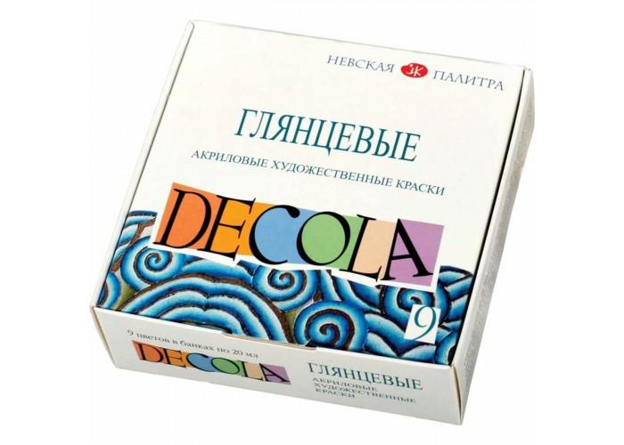 "Acrylic paint set Nevskaya Palitra ""Decola"" glossy 9 colors 20ml"