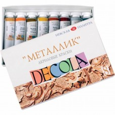 "Acrylic paint set Nevskaya Palitra ""Decola"" metallic 8 colors 20ml"
