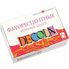 "Acrylic paint set Nevskaya Palitra ""Decola"" fluorescent 6 colors 20ml"
