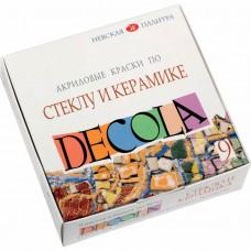 "Acrylic paint set Nevskaya Palitra ""Decola"" glass and ceramics 9 colors 20ml"