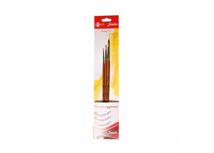 """Set of synthetic brushes №1 """"Santi Studio"""" round №1, 4, 8"""