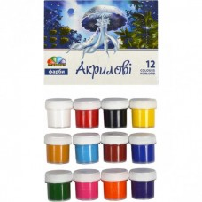 Acrylic paint Gamma 12 colors