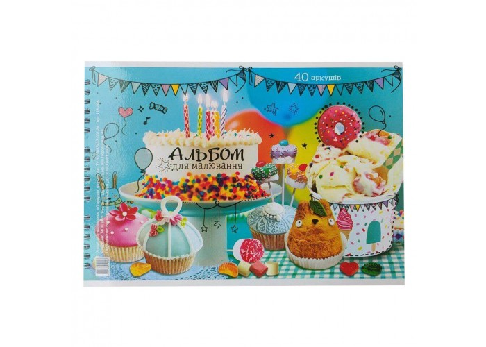 """Album for drawing А4 40 pages on a spiral """"Sweets"""""""