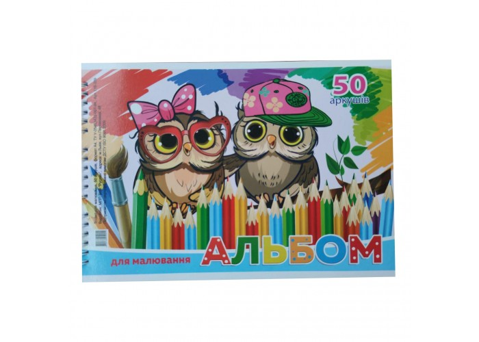 """Album for drawing А4 50 pages on a spiral """"Owls"""""""