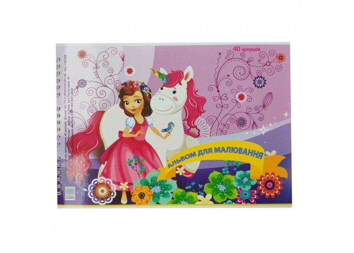 """Album for drawing А4 40 pages on a spiral """"Princess"""""""